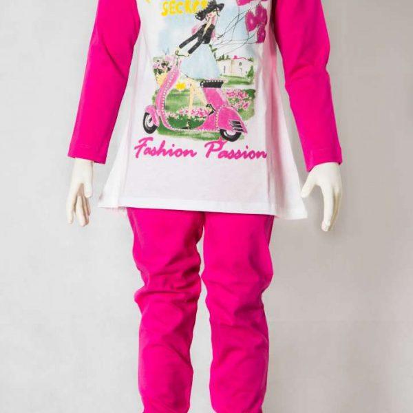 Dječja pamučna pidžama